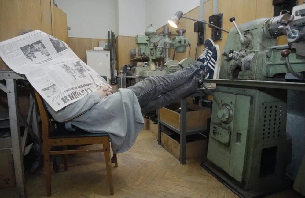 Работа измеряется усталостью