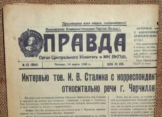 Потери в Великой Отечественной Войне. Кто же все-таки прав?