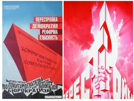 Программа Движения в вопросах и ответах. Управляемое банкротство - Коммунистическое движение имени «Антипартийной группы 1957 года»