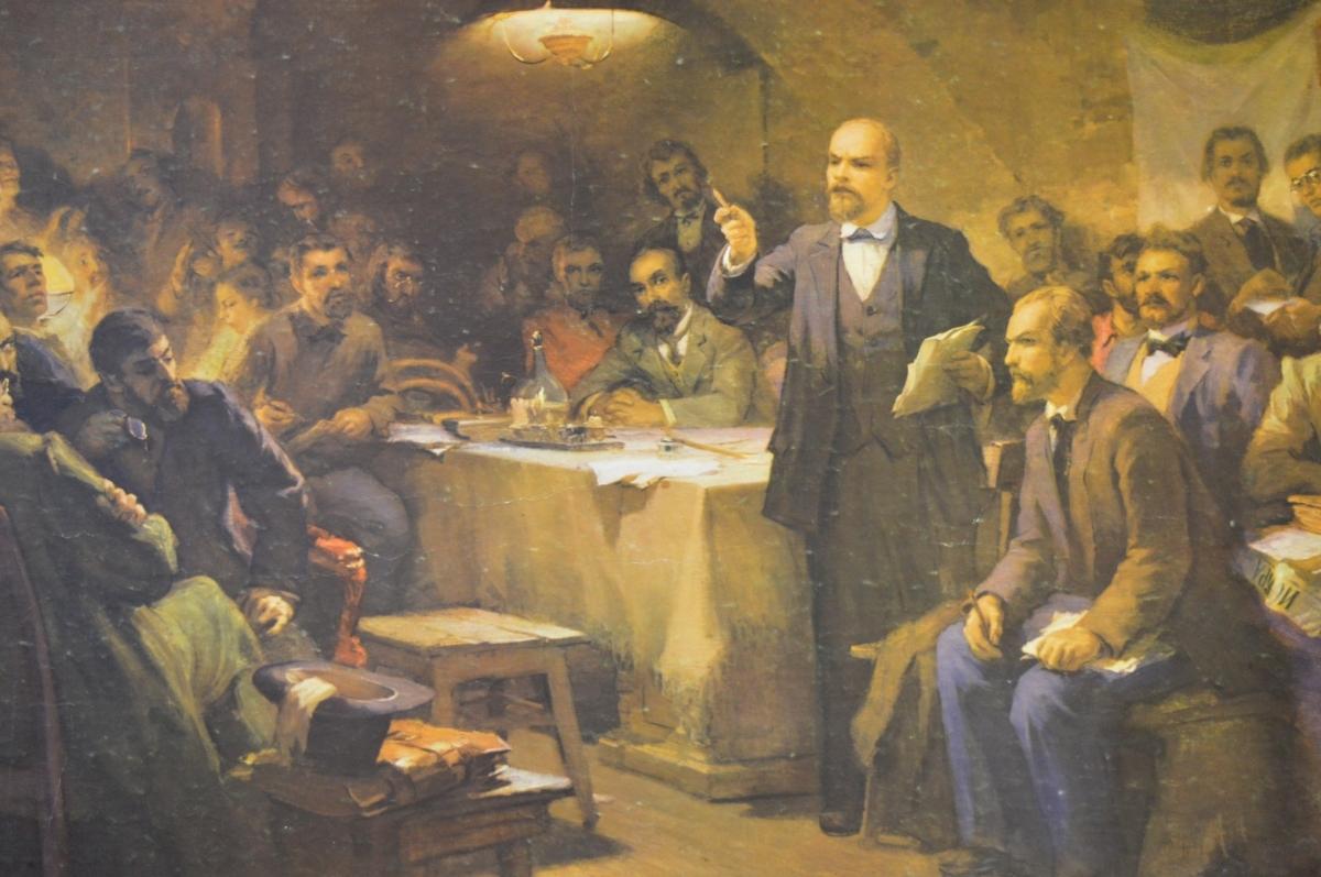 IV конференция Движения