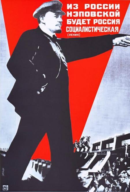 Программа Движения в вопросах и ответах. Развитие социализма в СССР - Коммунистическое движение имени «Антипартийной группы 1957 года»